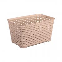 "The basket is rectangular and. ""Braid"" 3l(without handle)(ivory)"
